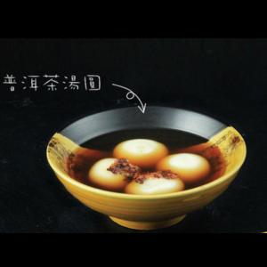Boulettes de riz au thé PuEr
